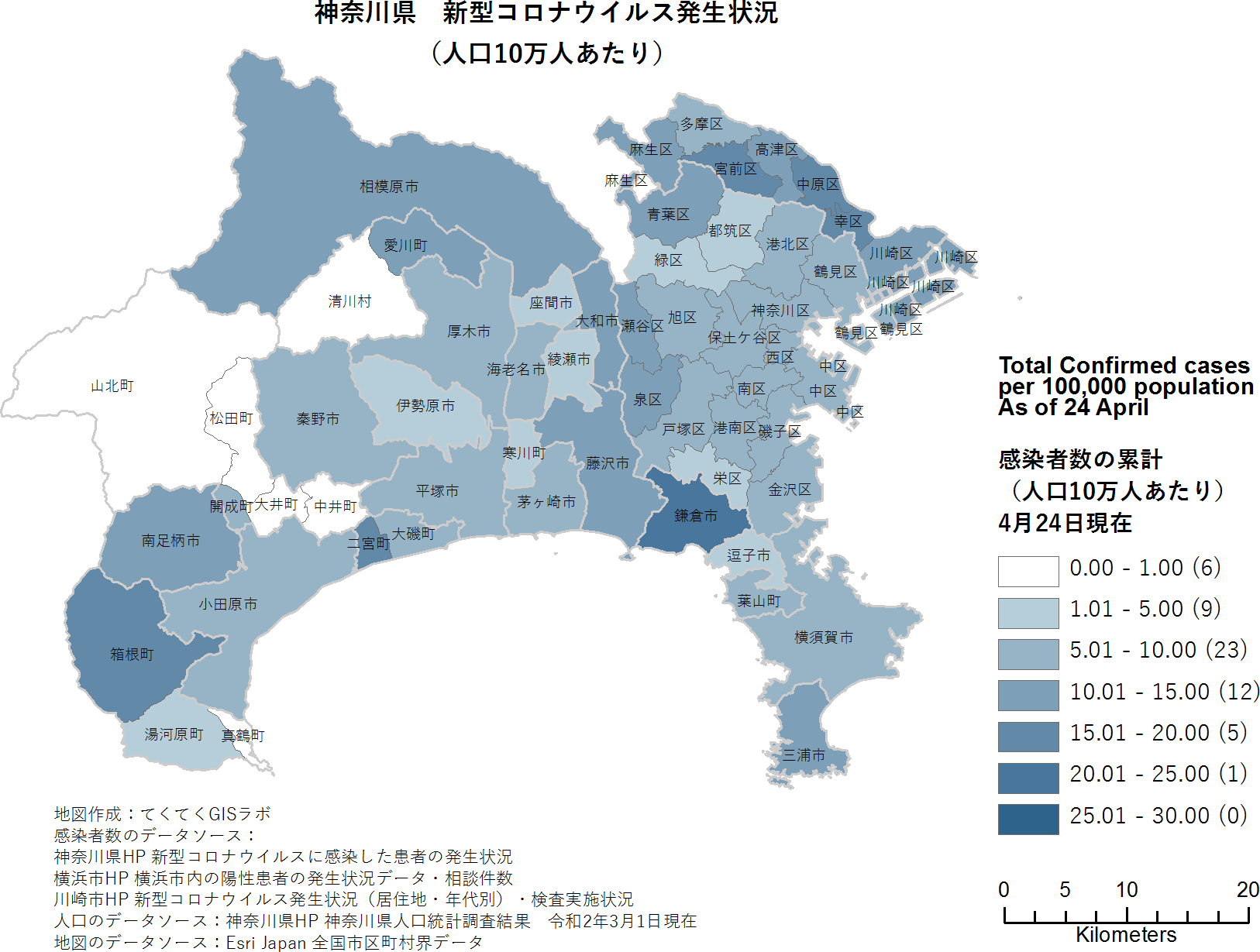 Number of cases in Kanagawa