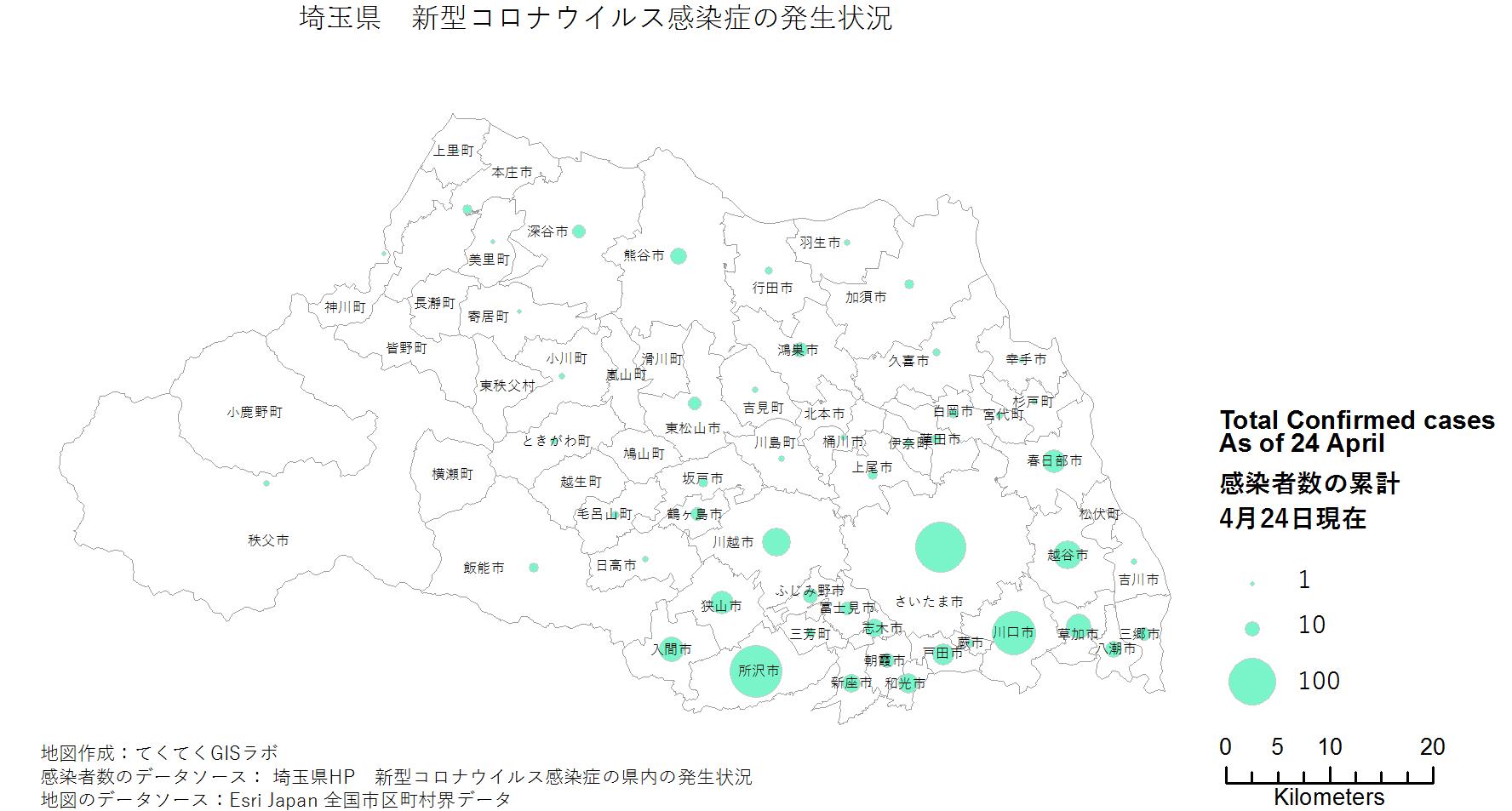 Number of cases in Saitama
