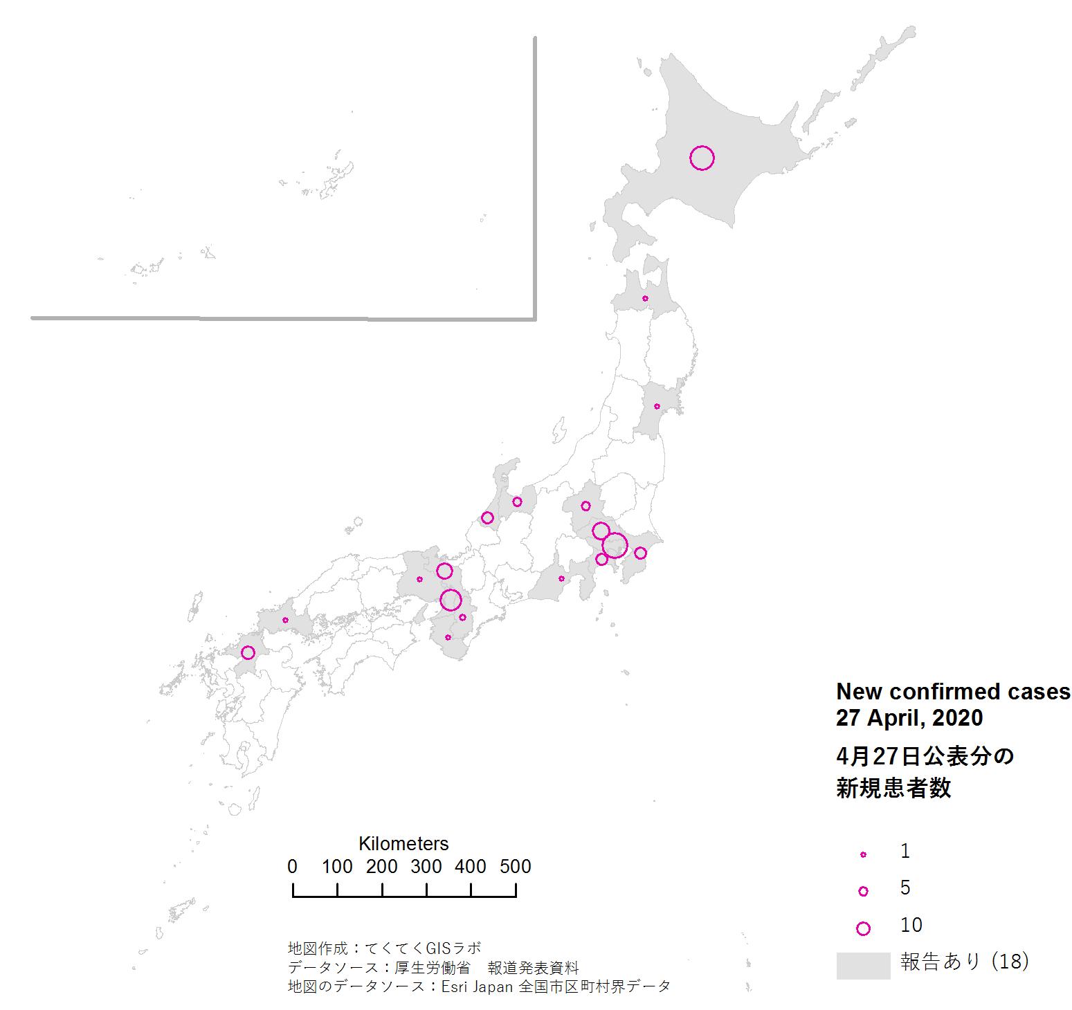New Cases in Japan 27 April