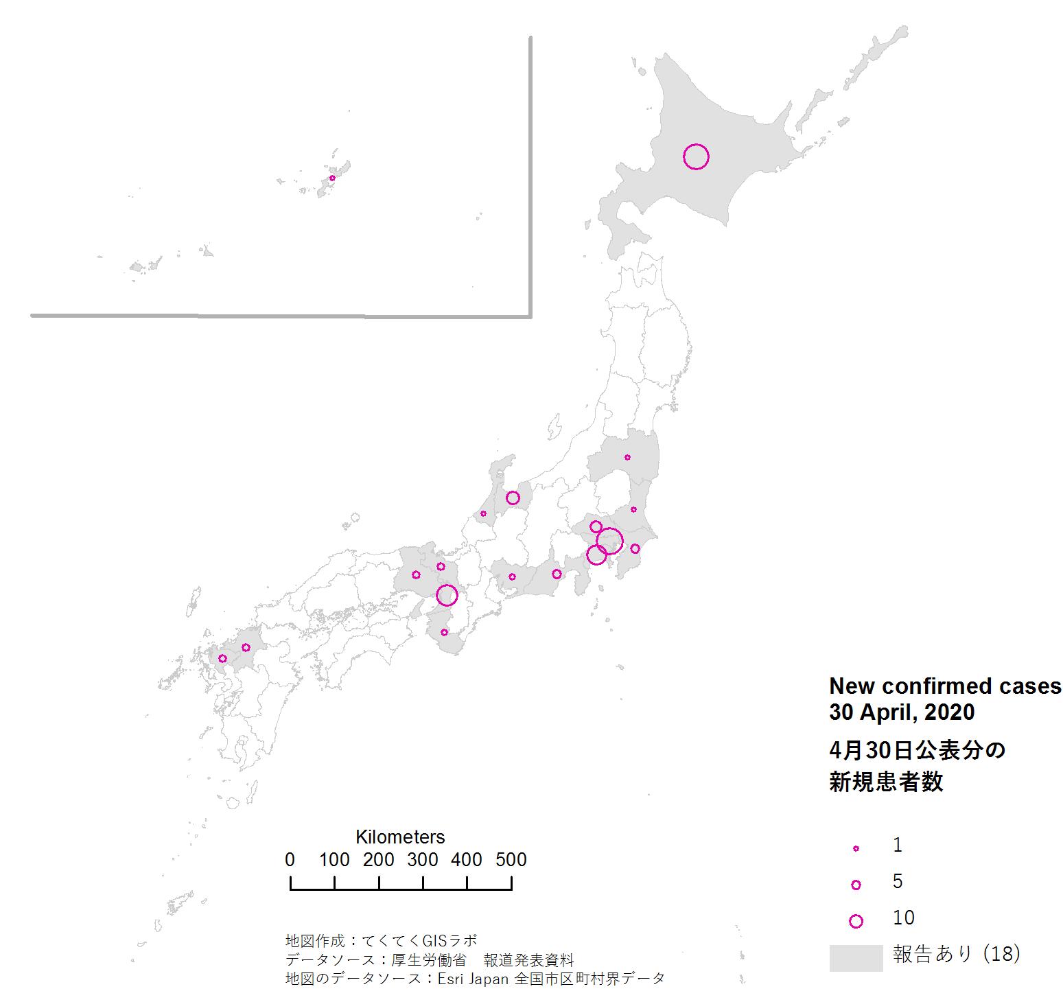 New Cases in Japan 30 April