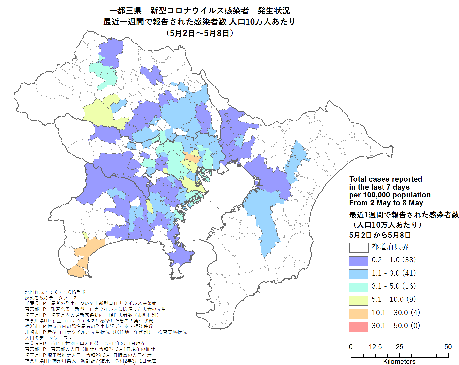 Number of cases per 100,000 population around Tokyo from 2 May to 8 May