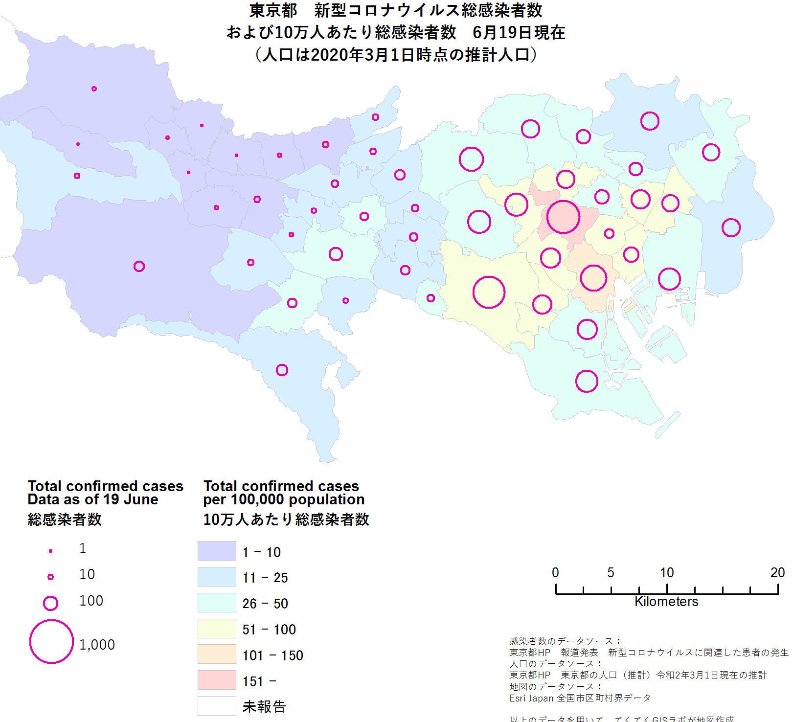 Total confirmed cases in Tokyo