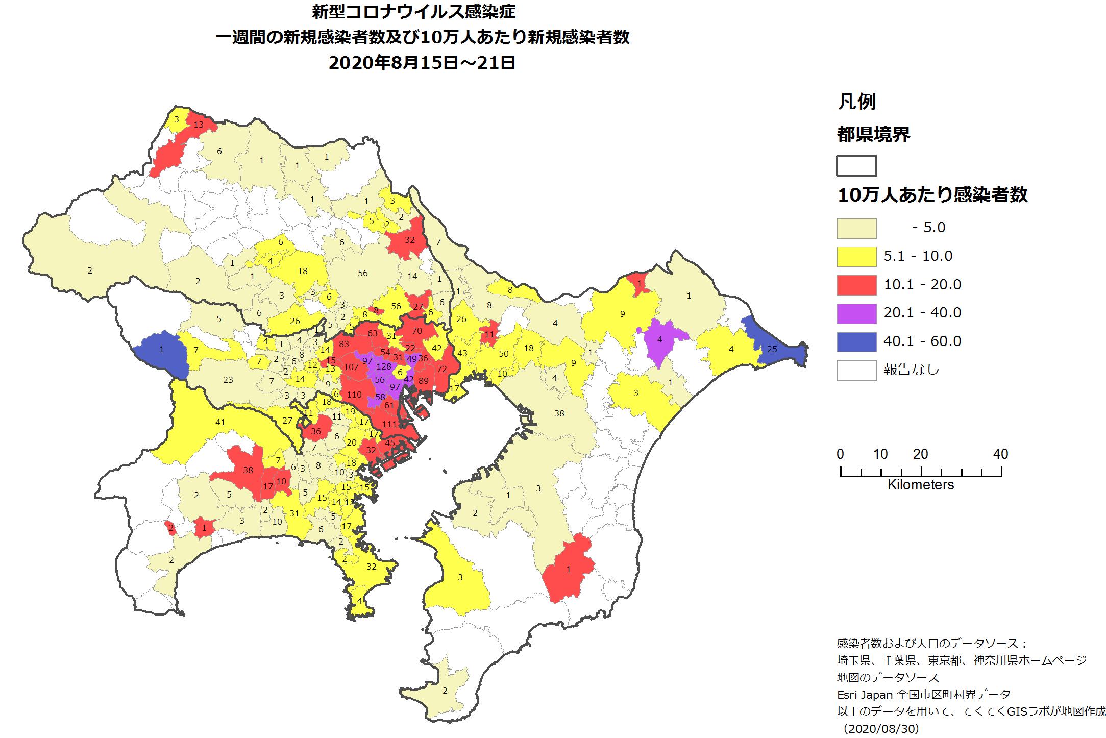 一都三県一週間ごと感染者数、8月15日〜21日