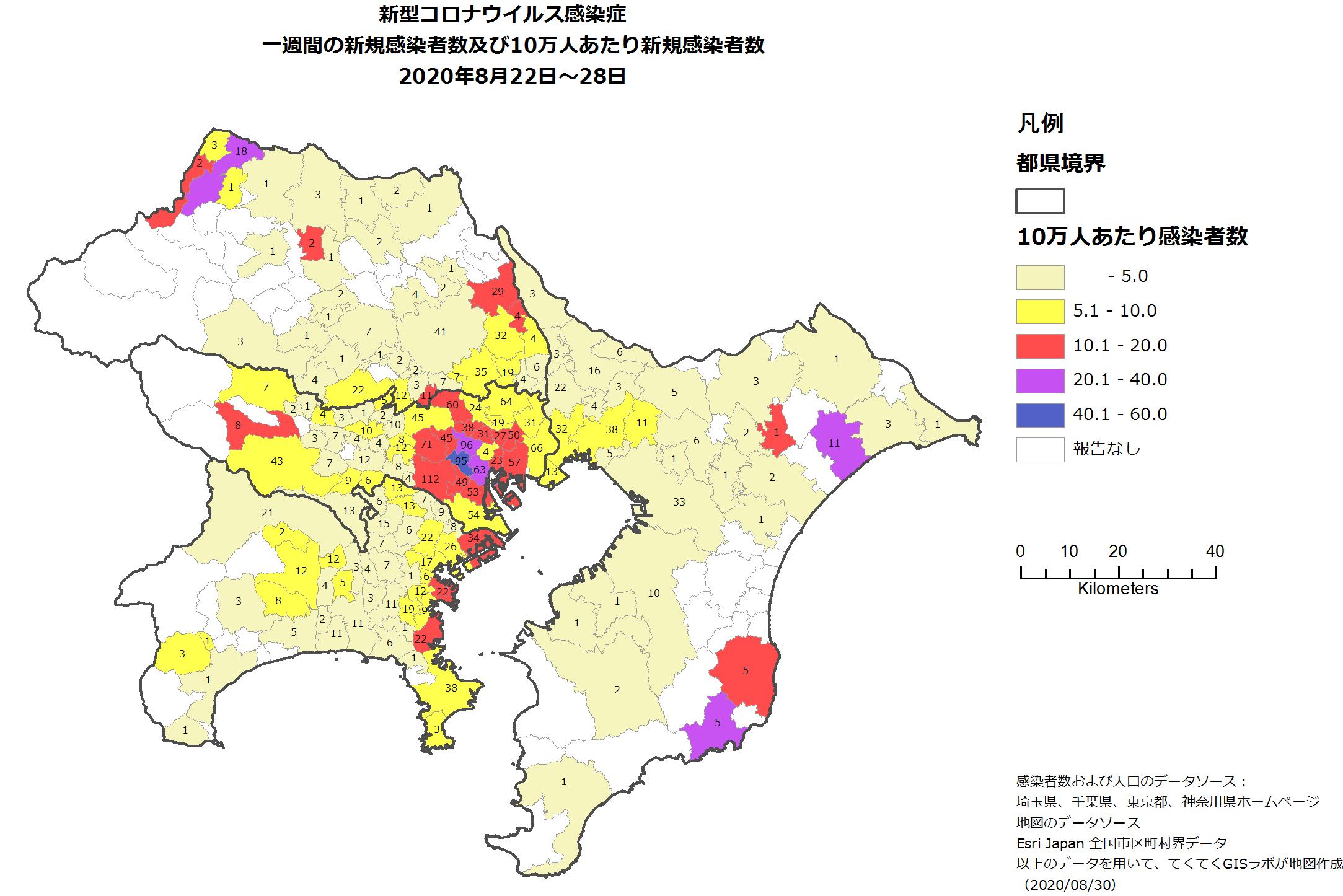 一都三県一週間ごと感染者数、8月22日〜28日